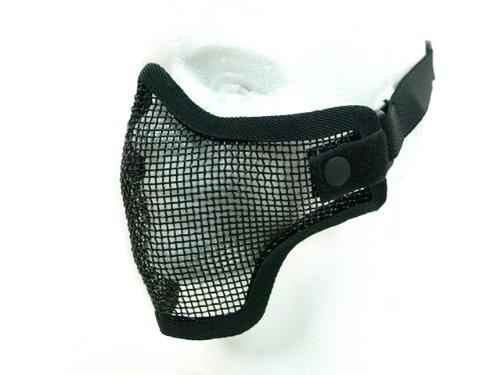 BBTac - Airsoft Mask Half Face Metal Wired Mesh (Black)