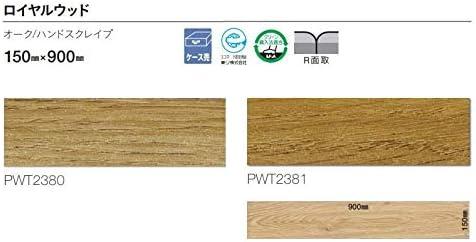 フロアタイル 東リ 木目 ロイヤルウッド 150×900mm オーク ハンドスクレイプ PWT2380〜2381 (PWT2381)