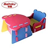 Meitoku Safety Foam kids table and chair