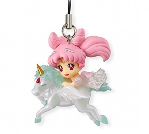 Sailor Moon Twinkle Dolly Volume 4 Queen Serenity Phantom Silver Crystal Charm