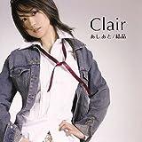 Ashiato by Clair (2006-02-01)