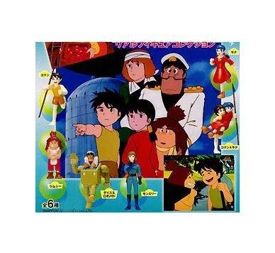 [Gashapon SR Future Boy Conan realistic figure collection full set of 6 New Japan] (Funny Pop Culture Costume Ideas)