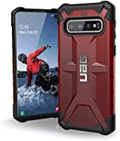 Min 50% Off On Premium Mobile Cases From UAG