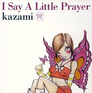 amazon i say a little prayer cccd kazami hal david makoto
