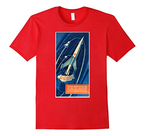Mens Soviet Space Program Soviet Union USSR Russian Retro Vintage Large Red