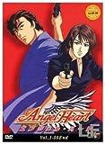 Angel Heart (TV 1 - 50 End) DVD