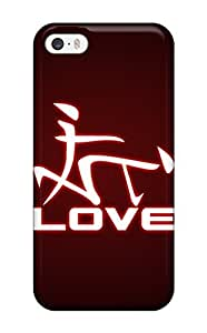 Snap-on Funny Love Chinese Character Case Cover Skin Compatible With Iphone 5/5s