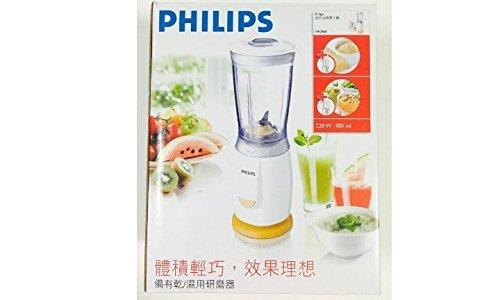 Philips Mini Fruit Juicer White Blender For Fruit and Vegetable HR2860 220W new ~ITEM #GH8 3H-J3/G8322999 ()