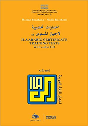 Buy ILA Arabic Certificate Training Tests: With audio CD - A1 Level