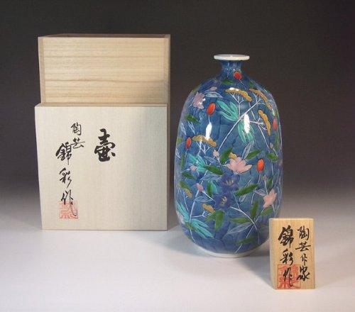 有田焼伊万里焼の陶器花瓶|高級贈答品|ギフト|記念品|贈り物|草花文様陶芸家 藤井錦彩 B00INM5YTY