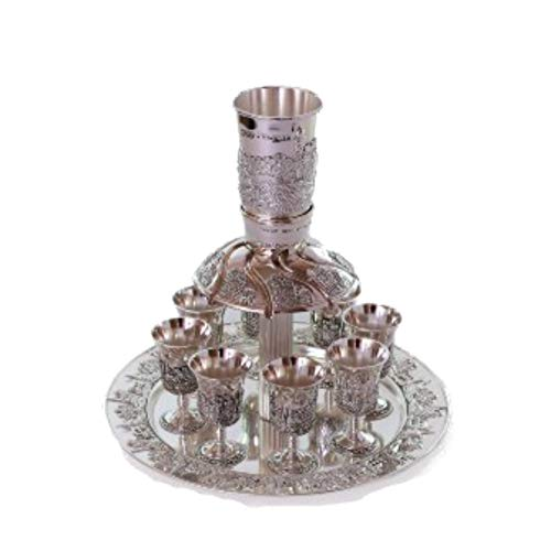 Silverplated Kiddush Fountain With 8 Cups, Jerusalem by Quality Judaica