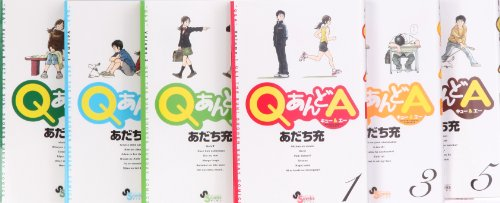 QあんどA 全6巻 完結セット (ゲッサン少年サンデーコミックス)の商品画像