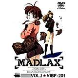 MADLAX マドラックス 全13巻セット [マーケットプレイス DVDセット]