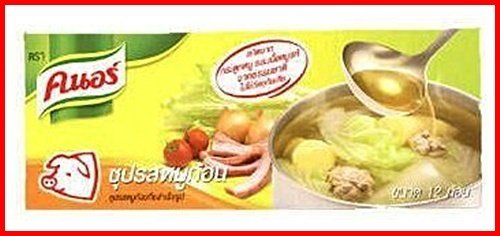 Knorr Curry - 9