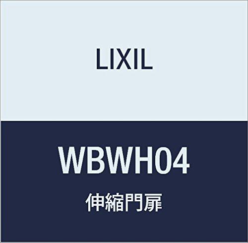 LIXIL(リクシル) TOEX セレビュ-FB型標準扉18 ホワイト WBWH04 B073R8XL9M