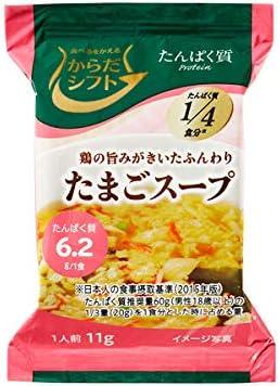からだシフト たんぱく質 たまごスープ 11g×100個入り (1ケース)