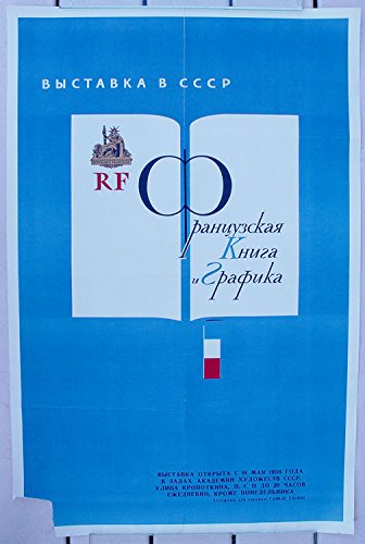 1956 FRENCH BOOKS EXHIBITION RUSSIAN SOVIET POSTER