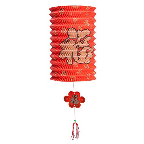 Red Good Fortune (Fu) Oriental Chinese Festival Party Celebration Home Decor Lantern ()