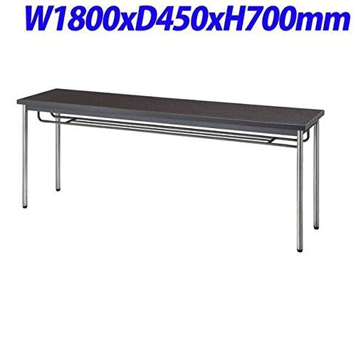生興 MTS会議テーブル MTS型 ABSエッジタイプ 棚付き ダークブラウン W1800×D450×H700mm MTS-1845ITD B076DCRWGC