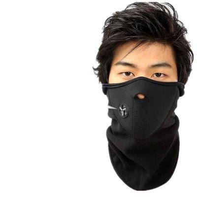 Half Face Mask for Cold Weather Winter. Half Balaclava Mouth Mask for Snowboarding, Ski, Motorcycle,Black
