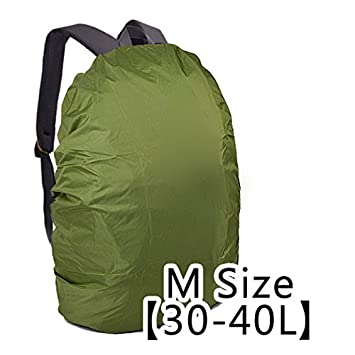 Amazon.com: Waterproof Backpack Cover Elastic Adjustable Rain ...
