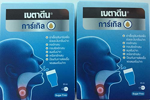 2 Packs of Be-ta-dine Gargle, Prevention of oral wound infections, Bad breath, Pharyngitis, Tonsillitis, Gingivitis. Sugar free. (30 ml./ pack)