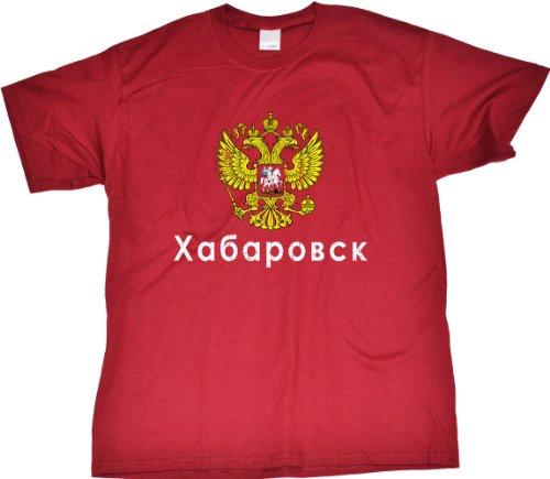 KHABAROVSK, RUSSIA Unisex T-shirt. Russian, Rossiya Pride Tee
