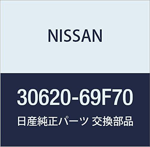 Nissan 30620-69F70, Clutch Slave Cylinder