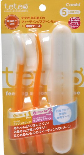 Combi Teteo Feeding Spoon Set and Dedicated the First Time by Combi