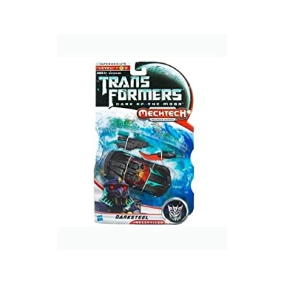 Transformers, Dark of the Moon Movie, Deluxe Class Action Figure, Darksteel