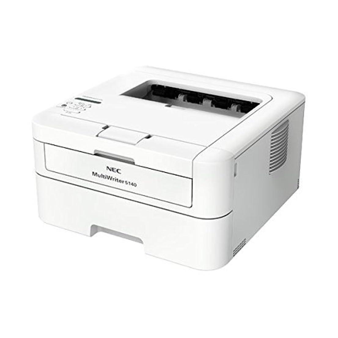 ジュースエキス組み込むbrother A4モノクロレーザープリンター (40PPM/両面印刷/有線?無線LAN) HL-L5200DW