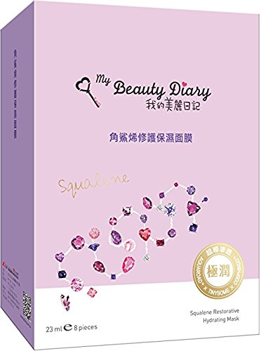 My Beauty Diary My Beauty Diary Squalene Restorative Hydrating Mask 2016 NEW VERSION 8 Piece