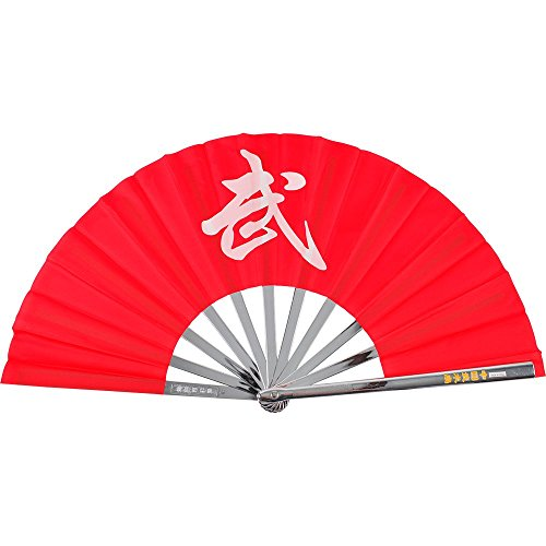 TMAS Wushu Iron Fan (Kung Fu Metal Fan)
