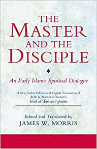 Amazon Com The Master And The Disciple An Early Islamic border=