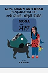 Let's Learn and Read Panjabi-English Paperback