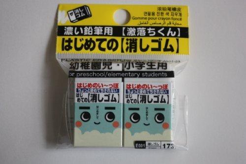 DAISO Eraser