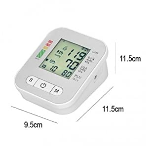 EHM Full Automatic LCD Digital Upper Arm Blood Pressure Monitor with Arm Cuff - Voice Function