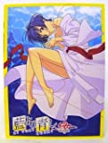 Ai Yori Aoshi Enishi - Part 2 Complete 2 Disc Anime DVD