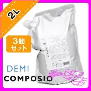 デミ コンポジオ CMCリペアシャンプー 2000ml ×3個セット DEMI COMPOSIO B00PLM7G04