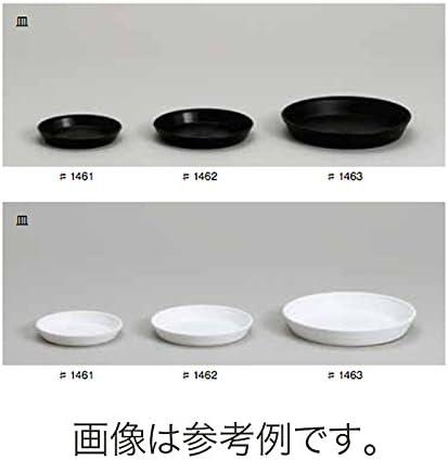 北海道配送不可 100個 #1462 プラスチックポット セラアート 皿 M (7寸長 8寸長 27号平) 黒 外径212mm 高さ30mm 鉢 明和 明W 代不