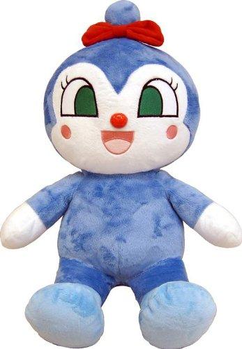 Chan M N Kokin stuffed smile gently Anpanman (japan import)
