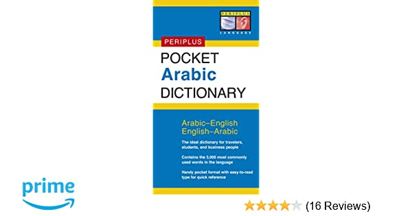 Amazon com: Pocket Arabic Dictionary: Arabic-English English-Arabic