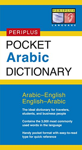 Pocket Arabic Dictionary: Arabic-English English-Arabic (Periplus Pocket Dictionaries)
