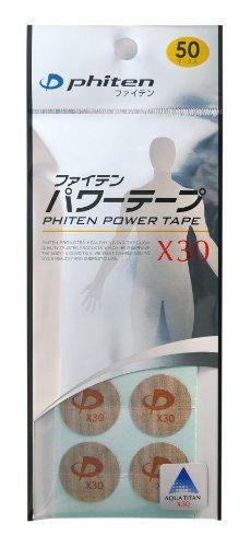 Phiten X30 Titanium Discs (50 Piece)