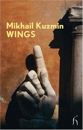 Wings (Hesperus Modern Voices)