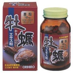 オリヒロ 牡蠣エキス粒 120粒 x5個セット B005Z1SBKA