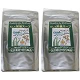 天然ペプチドリップ だし&栄養スープ 500g×2袋セット