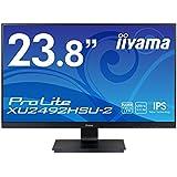 iiyama モニター ディスプレイ XU2492HSU-B2 (23.8インチ/フルHD/IPS/フレームレス/DisplayPort,HDMI,D-sub/3年保証)