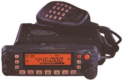Yaesu Original FT-7900R Amateur Radio Dual-Band 144/440 MHz Transceiver 50/45 Watts by Yaesu