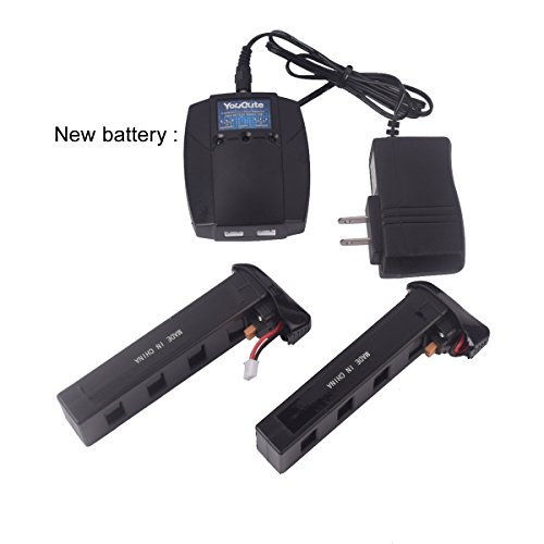 YouCute 2PCS 7.4v 1800mAh batteries and charger for mjx B2 B2C B2W Bugs 2w Bugs 2 RC Drone Spare Parts(2PCS batteries +Charger)[NEW]